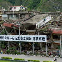 الكوارث الطبيعية في الصين
