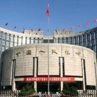 البنوك الصينية