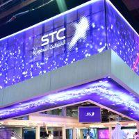 STC ؛ شركة الاتصالات السعودية