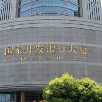 بنك التنمية الصيني
