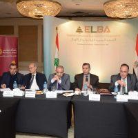 الجمعية المصرية اللبنانية لرجال الأعمال