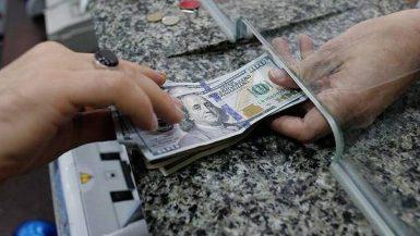 الإنتربنك الدولارى