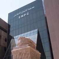 المصرية لمدينة الإنتاج الإعلامي ؛ مدينة الإنتاج الإعلامى