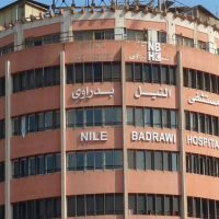 مستشفى النيل بدراوى