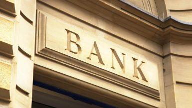 البنوك ؛ بنوك