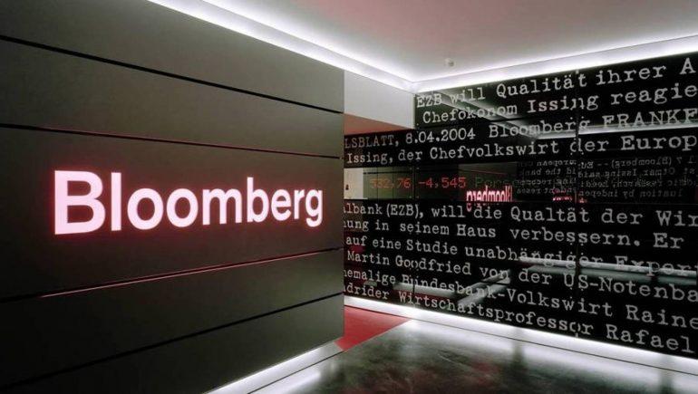 """وكالة """"بلومبرج"""""""