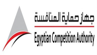 حماية المنافسة