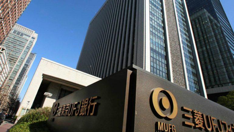 ميتسوبيشى المالية اليابانية