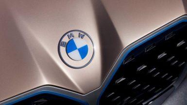 شعار بى إم دبليو BMW الجديد