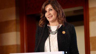 نبيلة مكرم وزيرة الهجرة ؛ المنتدى الاقتصادي العالمي للمرأة
