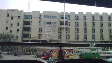 مستشفى شبين الكوم