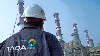 شركة طاقة عربية