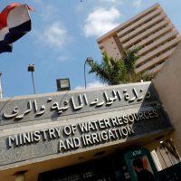 وزارة الموارد المائية والرى المصرية