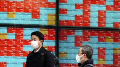 الأسهم اليابانية ؛ مؤشر نيكي ؛ بورصة طوكيو