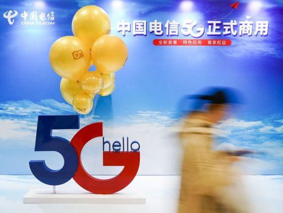 الصين ؛ الجيل الخامس