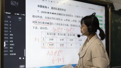 استهلاك المعلومات فى الصين