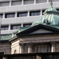 البنك المركزي الياباني