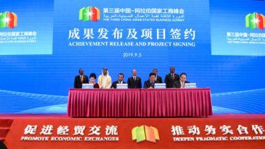 حجم التجارة بين الصين والدول العربية