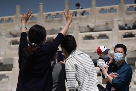 السياحة ؛ الصين