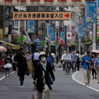 اليابان ؛ الاقتصاد اليابانى