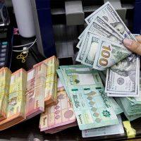 الدولار أمام الليرة اللبنانية