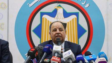 محمد معيط وزير المالية
