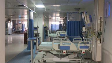 الوحدات الطبية ؛ المستشفيات