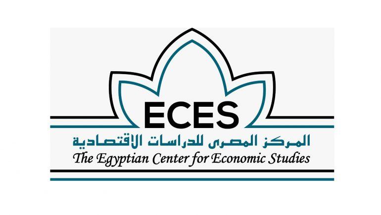 المركز المصرى للدراسات الاقتصادية