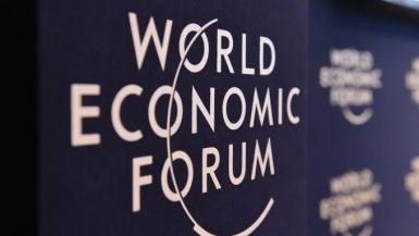 المنتدى الاقتصادى العالمى