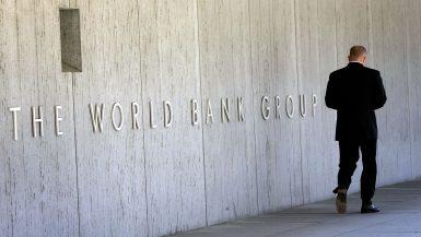البنك الدولى