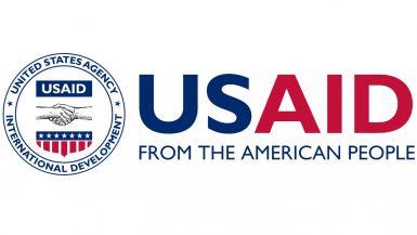الوكالة الامريكية للتنمية