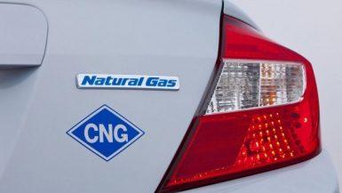 سيارات تعمل ب الغاز الطبيعى ؛ السيارات