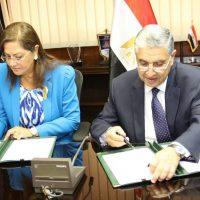 """بروتوكول تعاون بين """"الكهرباء"""" و""""صندوق مصر السيادى"""" لتعظيم الاستفادة من أصول الوزارة"""