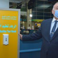 محمد سعيد محروس رئيس الشركة القابضة للمطارات والملاحة الجوية