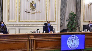 الحكومة ؛ مجلس الوزراء
