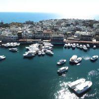 جزيرة أرواد السورية ؛ سوريا