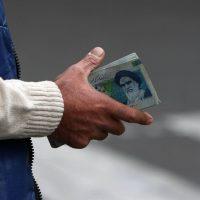 العملة الإيرانية ؛ الريال الإيرانى ؛ إيران
