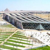 المتحف المصرى الكبير ؛ منطقة نادى الرماية