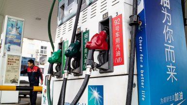 استهلاك الصين من النفط المكرر