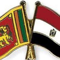 مصر و سريلانكا