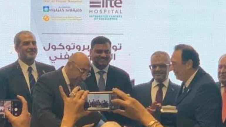 """""""دار الفؤاد"""" توقع اتفاقية تعاون فنى لإدارة وتشغيل مستشفى إيليت بالإسكندرية"""