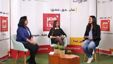 """""""مصر تبدأ"""" ينظم أول منتدى لدعم رائدات الأعمال الناشئات"""