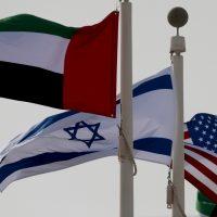 الإمارات والولايات المتحدة الأمريكية وإسرائيل