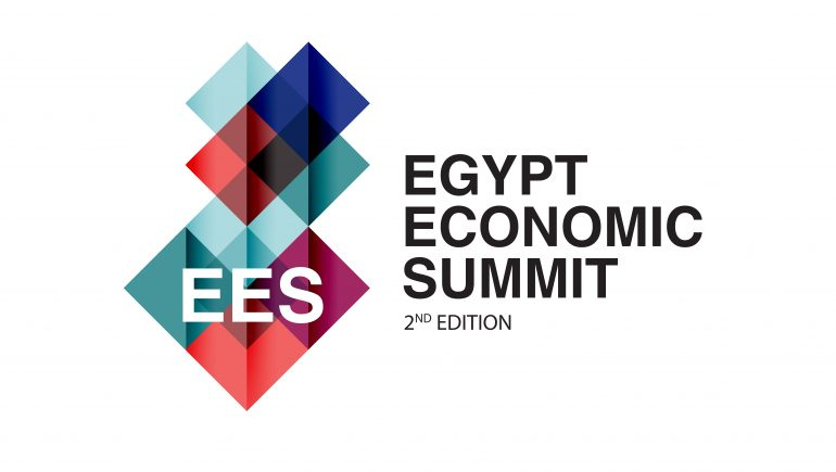 قمة مصر الاقتصادية