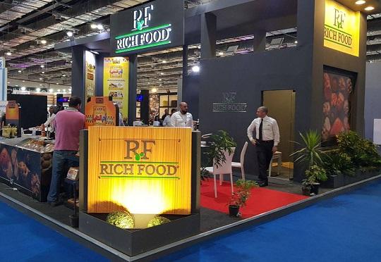 ريتش فوود للصناعات الغذائية