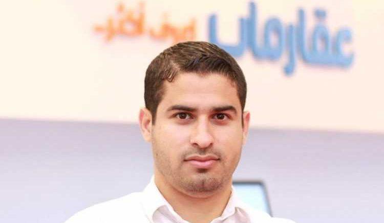 عماد المسعودى الرئيس التنفيذى لمنصة عقار ماب