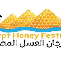 مهرجان العسل