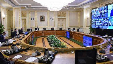 اجتماع الحكومة مع المحافظين ؛ مجلس الوزراء