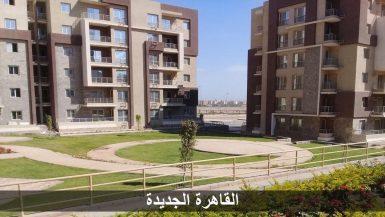 """وزير الإسكان: 17 يناير.. بدء تسليم 1656 وحدة بـ""""دار مصر"""" فى """"القاهرة الجديدة"""""""