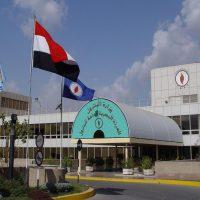 الهيئة المصرية العامة للبترول